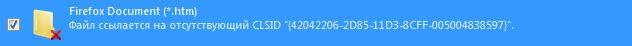 7ff459189d4c7dae919c6936c8164e09_1.jpg