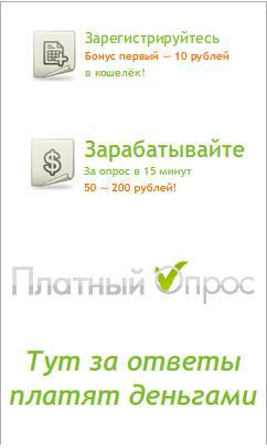 Пакет Спамера | Форум АНТИЧАТ - Antichat ru