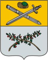 Герб современный