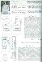 褛空花 - lsbrk - 蓝色波尔卡的相册