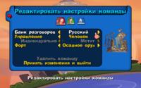 http://vfl.ru/i/20101203/0dc2040a09dff354dedd18533f999063_2_s.png