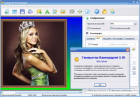 http://vfl.ru/i/20101214/b589e6d0243dc0bcd43edcff5a70bcb7_1_s.jpg