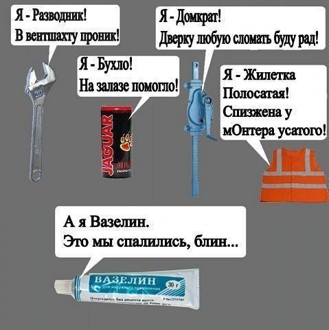 http://vfl.ru/i/20101215/8811d4dbf5dd987b5c7ff696c99f9e3b_1.jpg