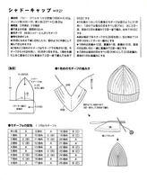 Вязание спицами шарфа трансформера 4