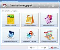 ������ ���������� 5.15 Rus Portable