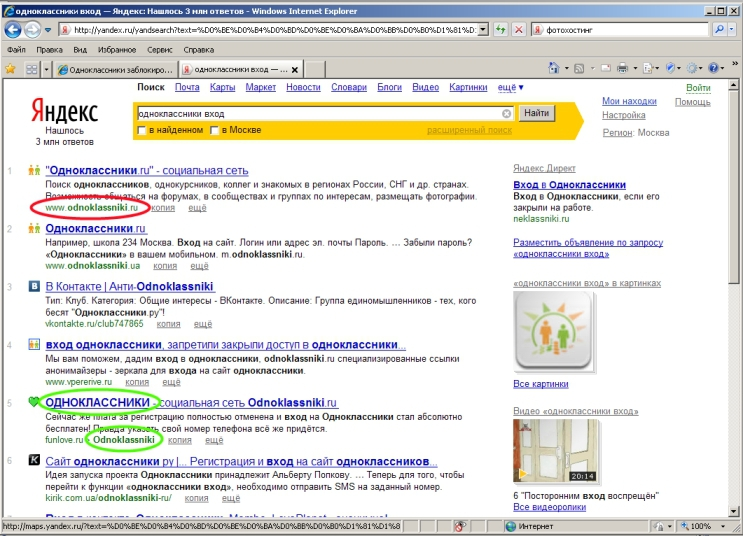 Гугл в контакте моя страница вход - 44c