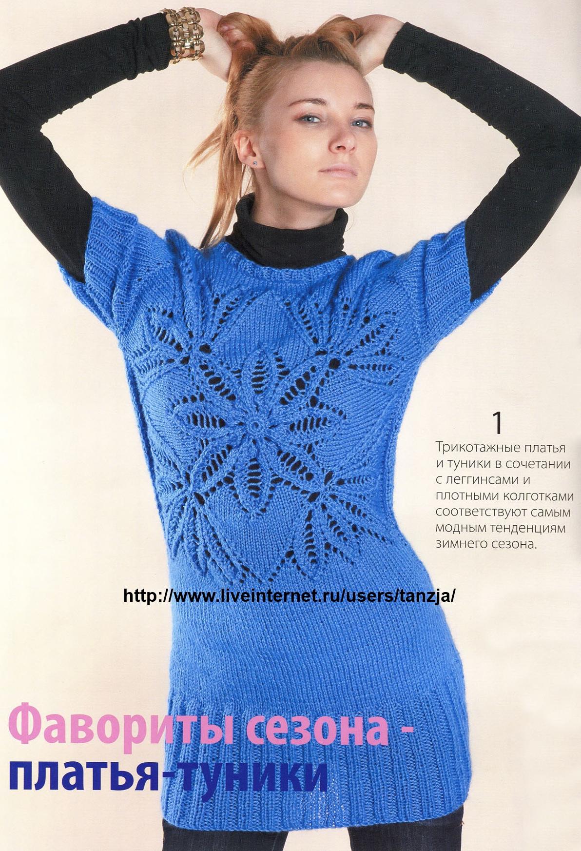 Метки: платья спицами вязаные платья вязание