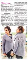 Вязание для женщин круговыми спицами