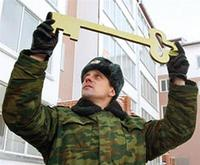 жилье для военнослужащих город Елец Липецкая область