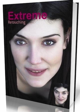 - Extreme retouching - Профессиональная ретушь портрета