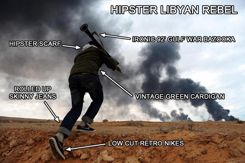 Хипстер в Ливии