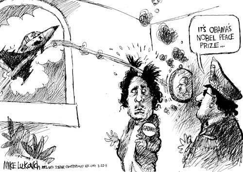 Бомбардировка Кадафи