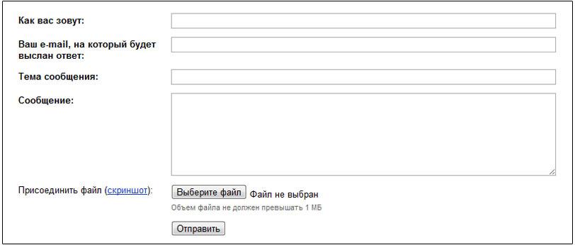 Тех поддержка Яндекса