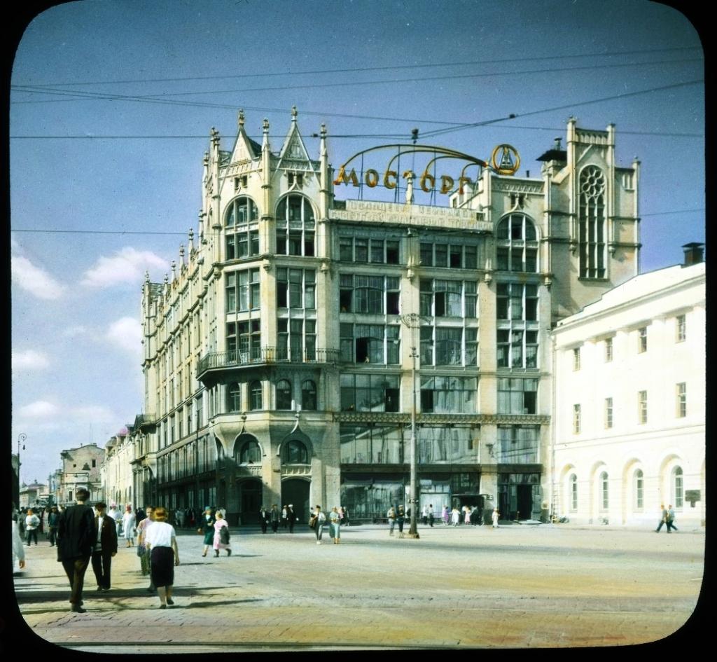 Фото Москвы, Театральная площадь, 1931 год