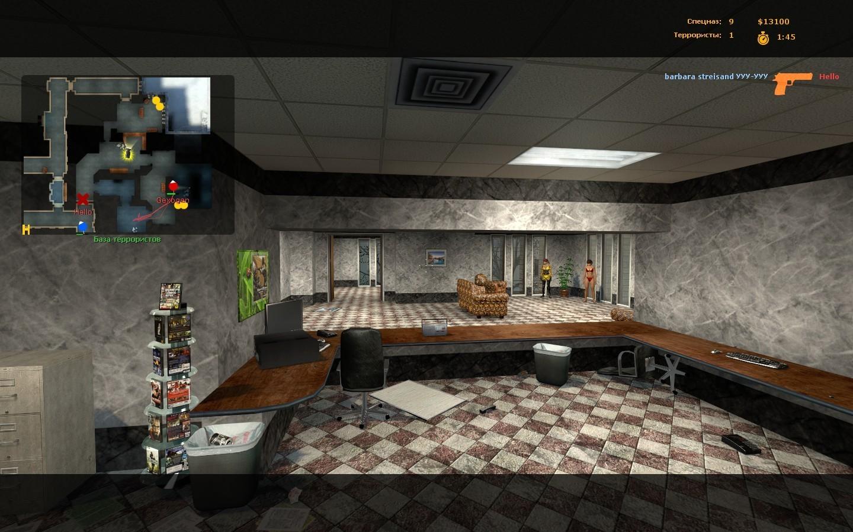 Скачать Counter Strike Source v64 Мега-Сборка 2011