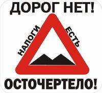 Чаплыгинский район Липецкой области
