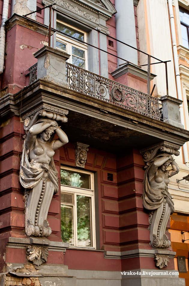 Киевские балконы
