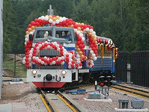 Детская железная дорога в Ярославле открылась.