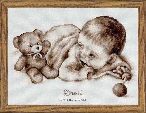 "Малыш от ""Vervaco"""