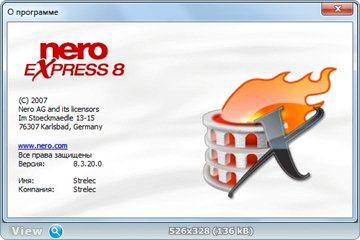 Nero 8 Micro 8.3.20.0 (RePack) - программа для записи дисков