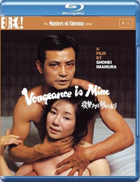 Месть за мной / Моя месть / Vengeance Is Mine / Fukushu suru wa ware ni ari (Сёхэй Имамура / Shohei Imamura) [1979 г., драма, BDRemux 1080p] AVO (Сербин)