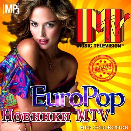 EuroPop. Свежие релизы MTV (2011)