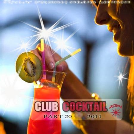 Cub Cocktail part 20 (2011)