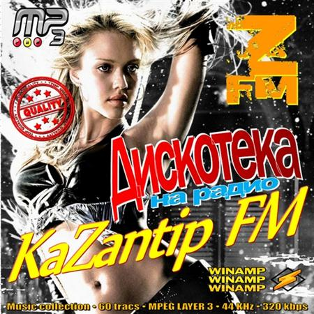 Дискотека на радио KaZantip FM (2011)