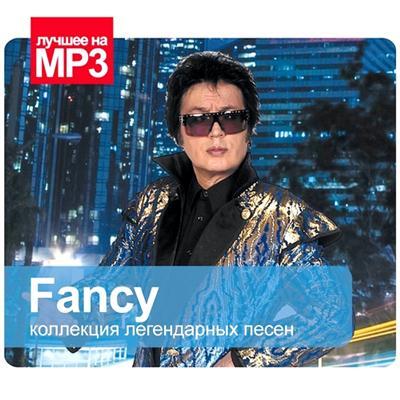 Fancy - Коллекция легендарных песен (2011)