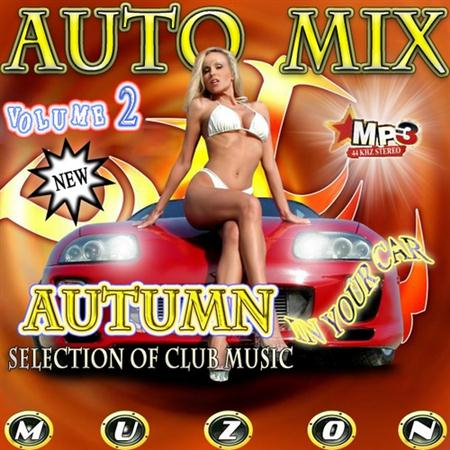 Auto Mix vol. 2 (NEW/2011)