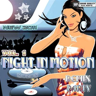 Night in Motion. Remix Party 1 (2011)