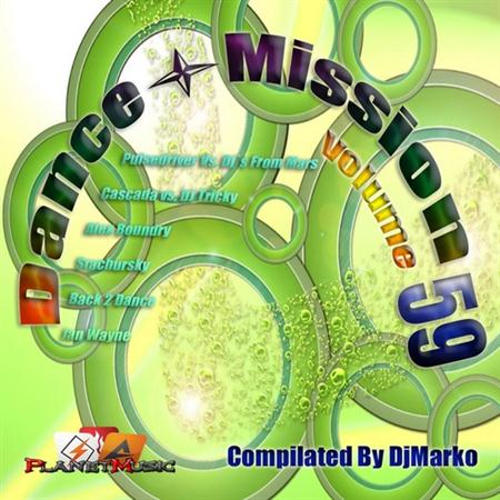 Dance Mission vol. 59 (2011)