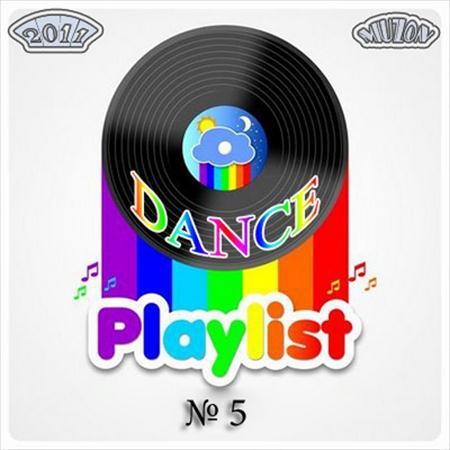 Dance Playlist 5 (2011)