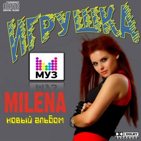 Milena - Игрушка (2011)