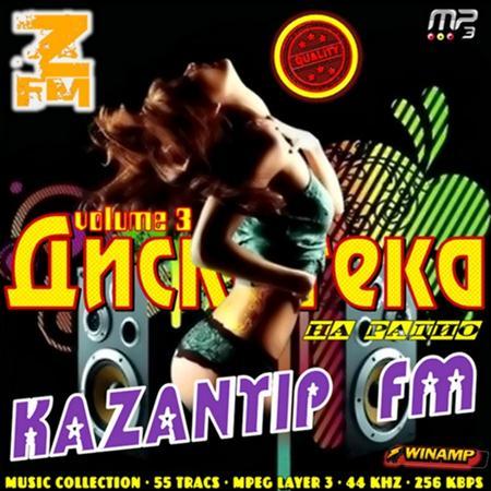 Дискотека на радио KaZantip FM Vol.3 (2011)