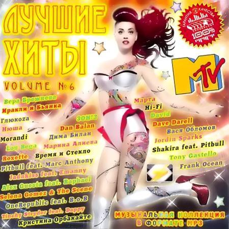 MTV. Лучшие хиты Vol.6 (2011)