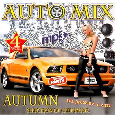 Auto Mix vol. 4 (2011)