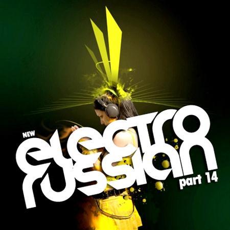 New Russian Electro Vol.14 (2011)