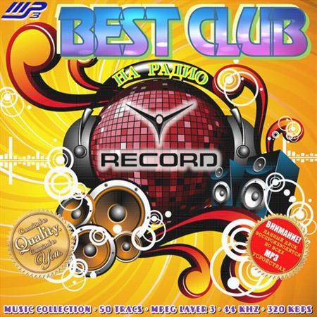 Best Club на радио Record (2011)