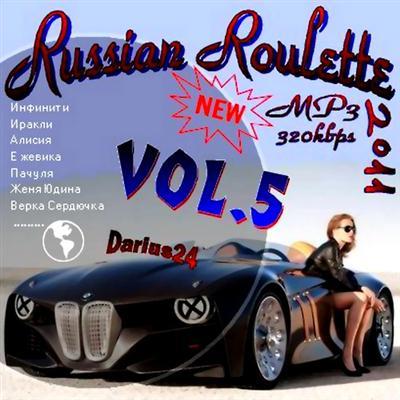 Russian Roulette Vol. 5 (2011)