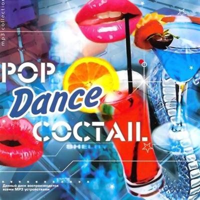 Pop Dance Coctail (2011)