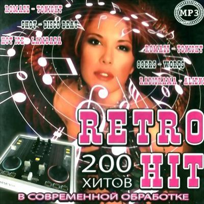 Retro Hit. 200 хитов в современной обработке (2011)