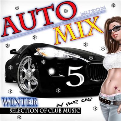 Auto Mix vol. 5 (2011)