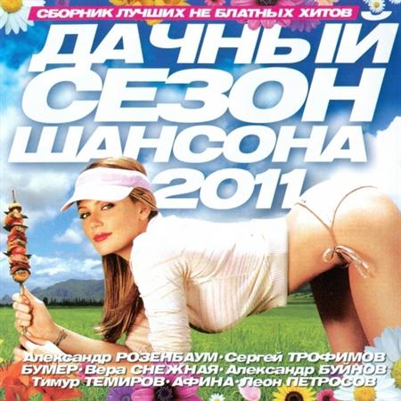 ���������� ����� ������� (2011)