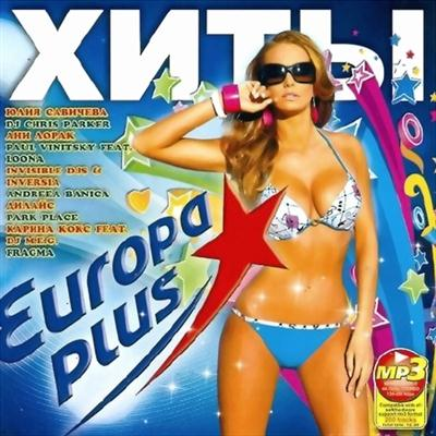 ���� Europa Plus (2011)