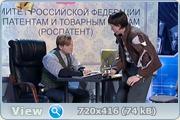 Уральские пельмени. Нано-концерт, на! [2011 г., QWERTY.TVRip by KVNforAll]
