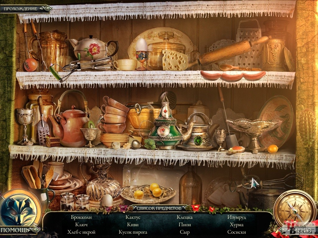 Страшные сказки: Наследие / Grim Tales 2: The Legacy (2012) PC